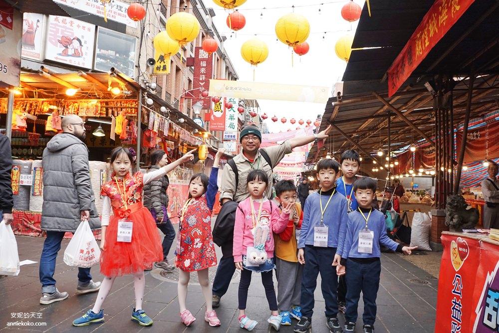 台北親子旅遊 走讀大稻埕之旅  藍色公路串起文史美麗 最不一樣的親子旅行
