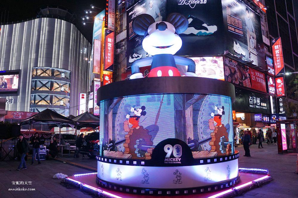 20190214220006 98 - 2019台北燈會很不一樣!西門町湧入大批人潮,你也來拍照了嗎?