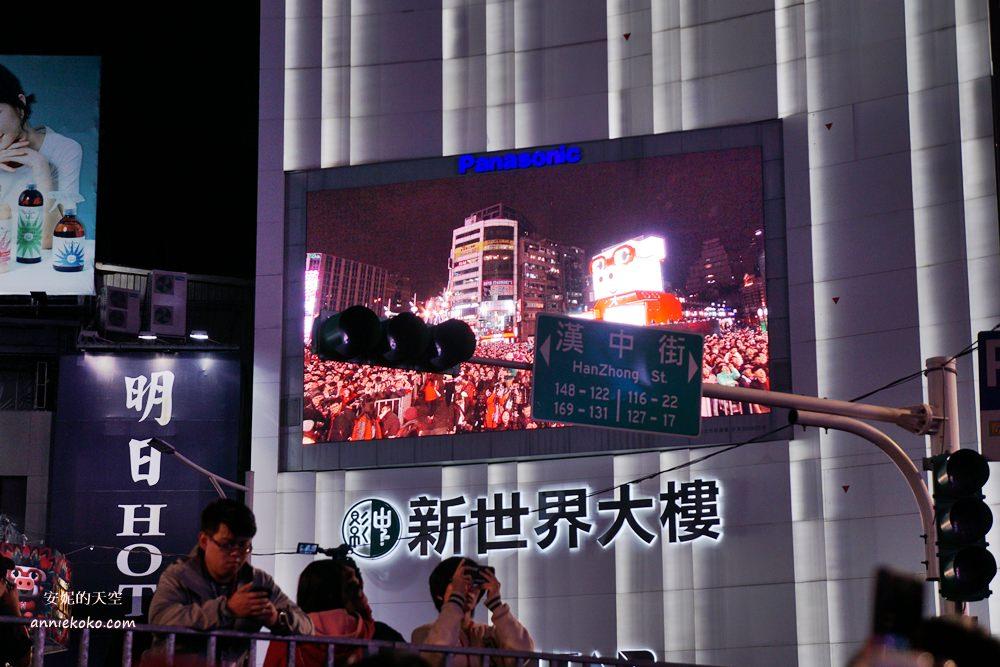 20190217172241 25 - 2019台北燈會很不一樣!西門町湧入大批人潮,你也來拍照了嗎?