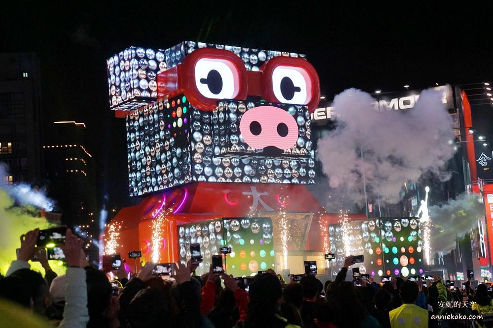 20190217172321 5 - 2019台北燈會很不一樣!西門町湧入大批人潮,你也來拍照了嗎?