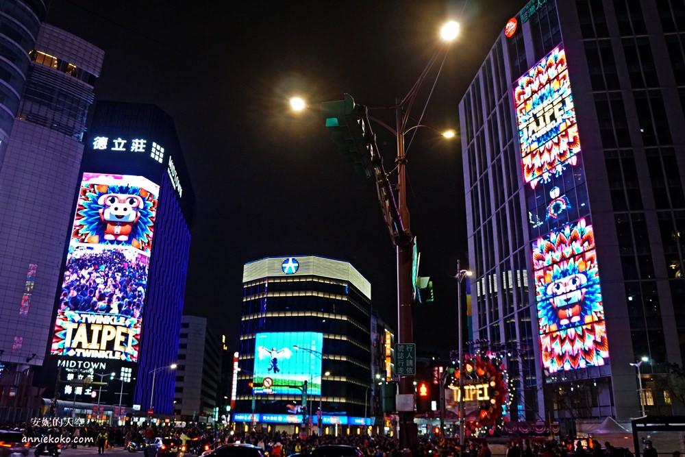 20190217172432 10 - 2019台北燈會很不一樣!西門町湧入大批人潮,你也來拍照了嗎?