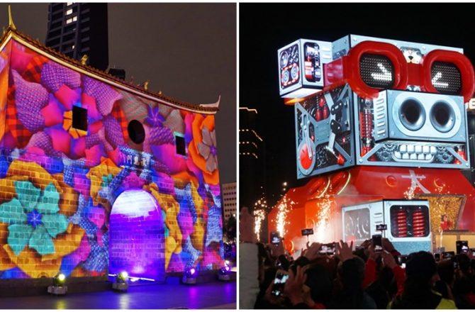 2019台北燈會 光雕書寫著台北故事 閃亮整個台北城 走進萬花筒般的台北夜城   這一夜我們都沸騰了