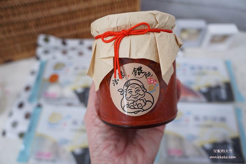 20190223220525 15 - 熱血採訪 宅配美食│ 菜市仔嬤 汾陽餛飩 一甲子的底蘊 來自左營的手作溫度