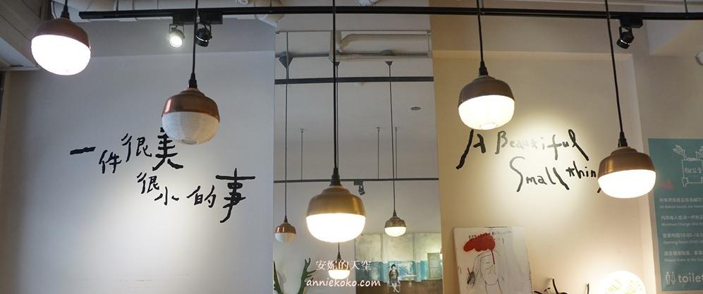 20190224173035 22 - 台北迪化街 鹹花生  啜杯茶享受陽光  老洋房裡的歲月靜好