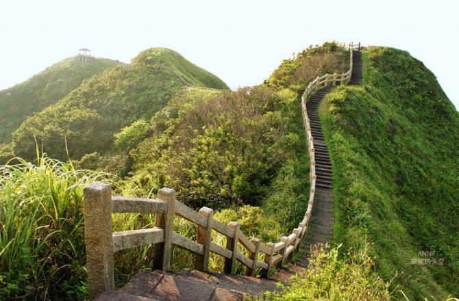 [瑞芳景點 ] 絕美鼻頭角步道  稜谷步道間的秘境