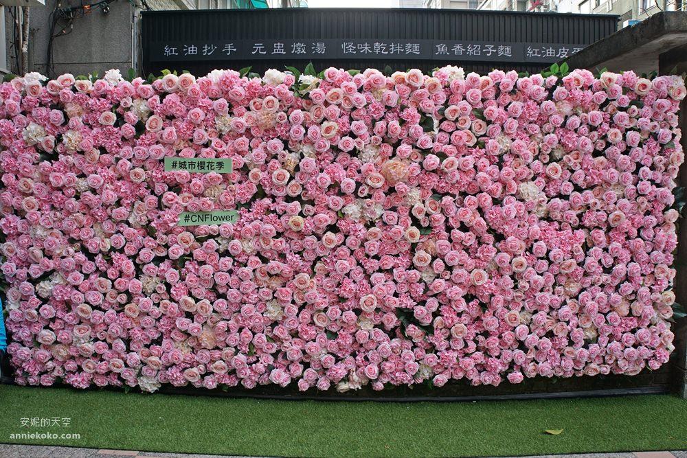 20190302171417 35 - 7-ELEVEN櫻花特色門市 台北兩間門市一次報給你 粉紅玫瑰花牆 櫻花用餐區 浪漫櫻花鞦韆