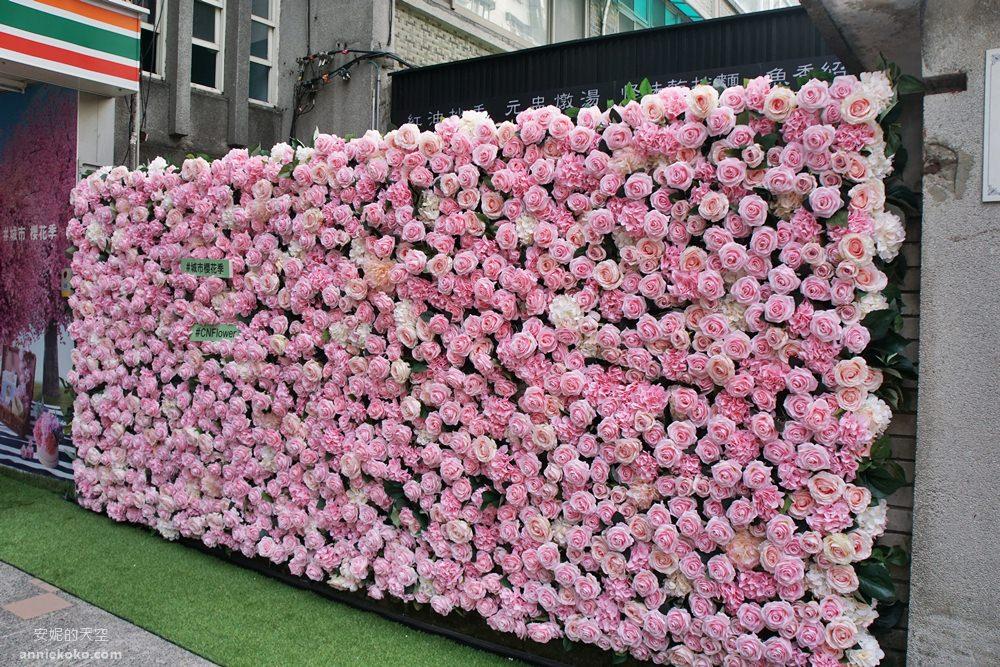 20190302171437 57 - 7-ELEVEN櫻花特色門市 台北兩間門市一次報給你 粉紅玫瑰花牆 櫻花用餐區 浪漫櫻花鞦韆