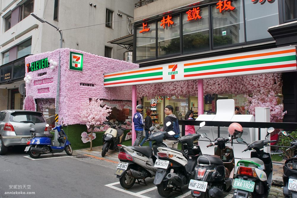20190302171527 77 - 7-ELEVEN櫻花特色門市 台北兩間門市一次報給你 粉紅玫瑰花牆 櫻花用餐區 浪漫櫻花鞦韆