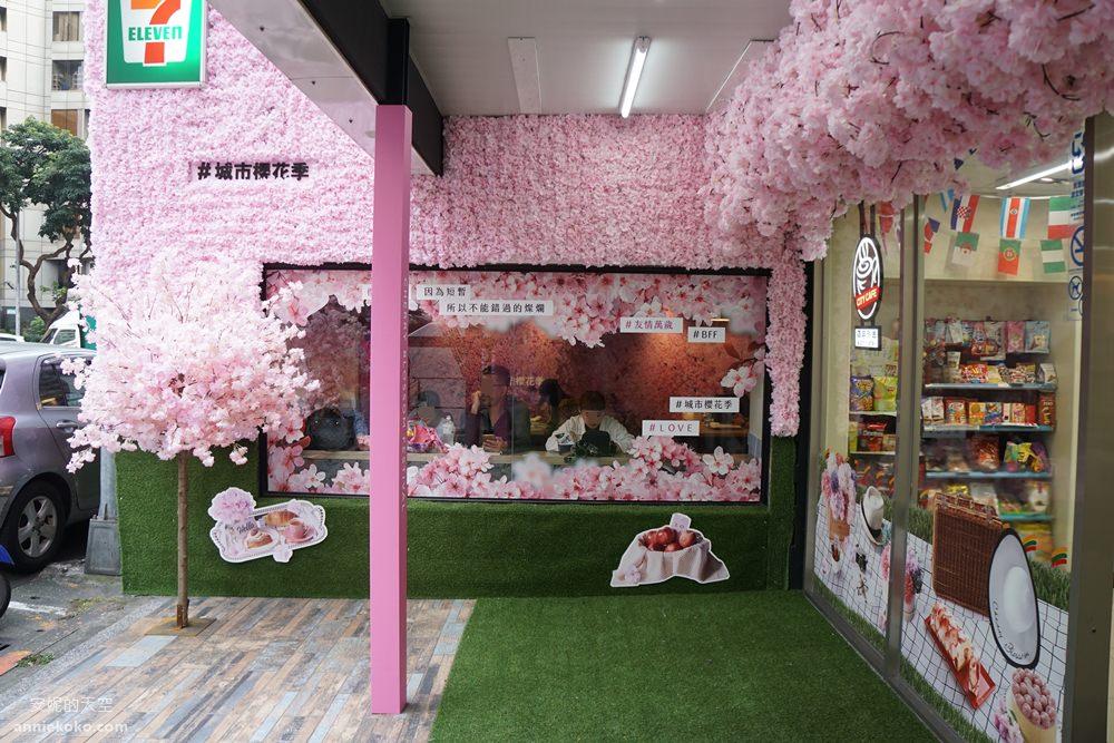 20190302171605 73 - 7-ELEVEN櫻花特色門市 台北兩間門市一次報給你 粉紅玫瑰花牆 櫻花用餐區 浪漫櫻花鞦韆