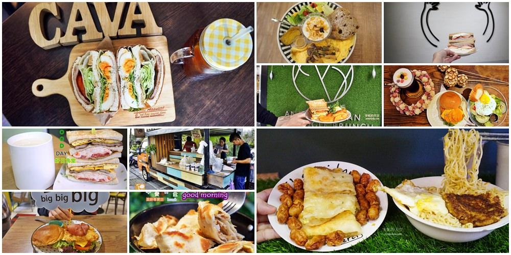 20190309161522 85 - 熱血採訪 [新莊泰式料理]享食泰 一個人也能獨享的泰式拉麵 多款香麻辣泰式菜色   聚餐推薦餐廳
