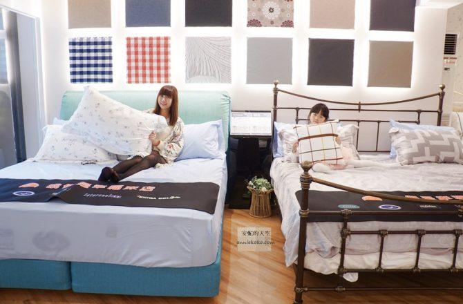 我們是幸福床店 MIT製造 保固5-10年  0-100歲都可以睡的好床 床墊枕頭怎麼選 看這篇就對了