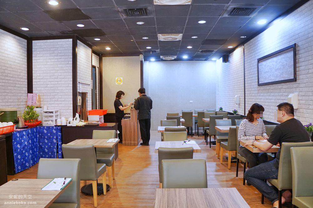 20190324005810 32 - 熱血採訪 [新莊泰式料理]享食泰 一個人也能獨享的泰式拉麵 多款香麻辣泰式菜色   聚餐推薦餐廳