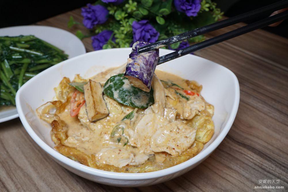 20190324005939 48 - 熱血採訪 [新莊泰式料理]享食泰 一個人也能獨享的泰式拉麵 多款香麻辣泰式菜色   聚餐推薦餐廳