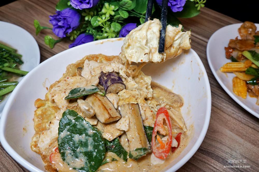 20190324005946 9 - 熱血採訪 [新莊泰式料理]享食泰 一個人也能獨享的泰式拉麵 多款香麻辣泰式菜色   聚餐推薦餐廳