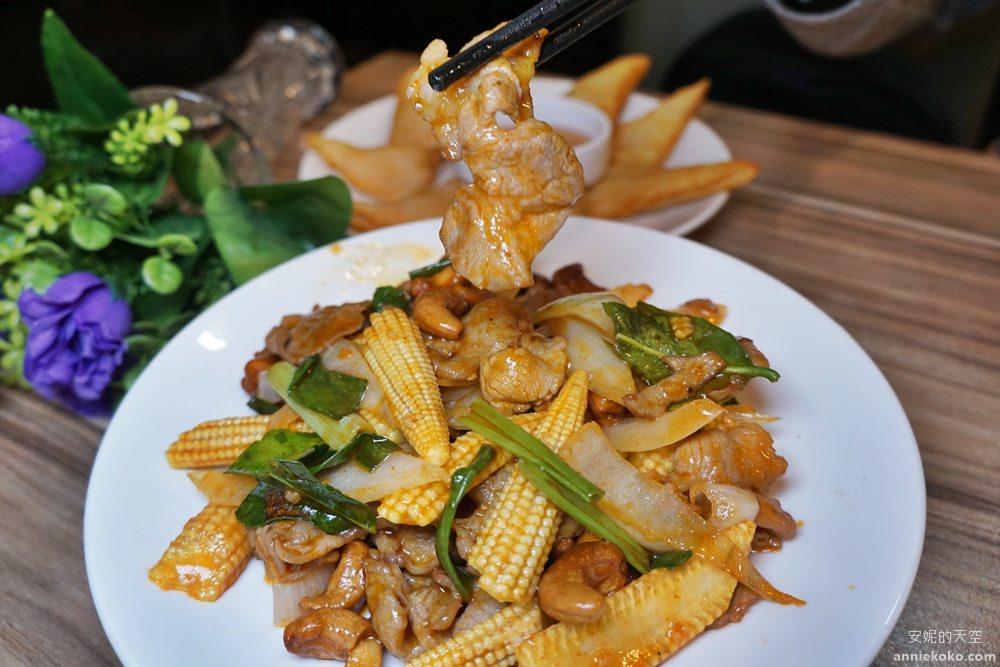20190324010029 66 - 熱血採訪 [新莊泰式料理]享食泰 一個人也能獨享的泰式拉麵 多款香麻辣泰式菜色   聚餐推薦餐廳