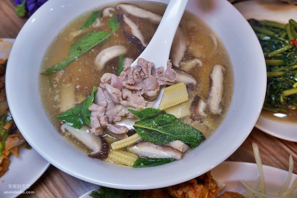 20190324010047 42 - 熱血採訪 [新莊泰式料理]享食泰 一個人也能獨享的泰式拉麵 多款香麻辣泰式菜色   聚餐推薦餐廳
