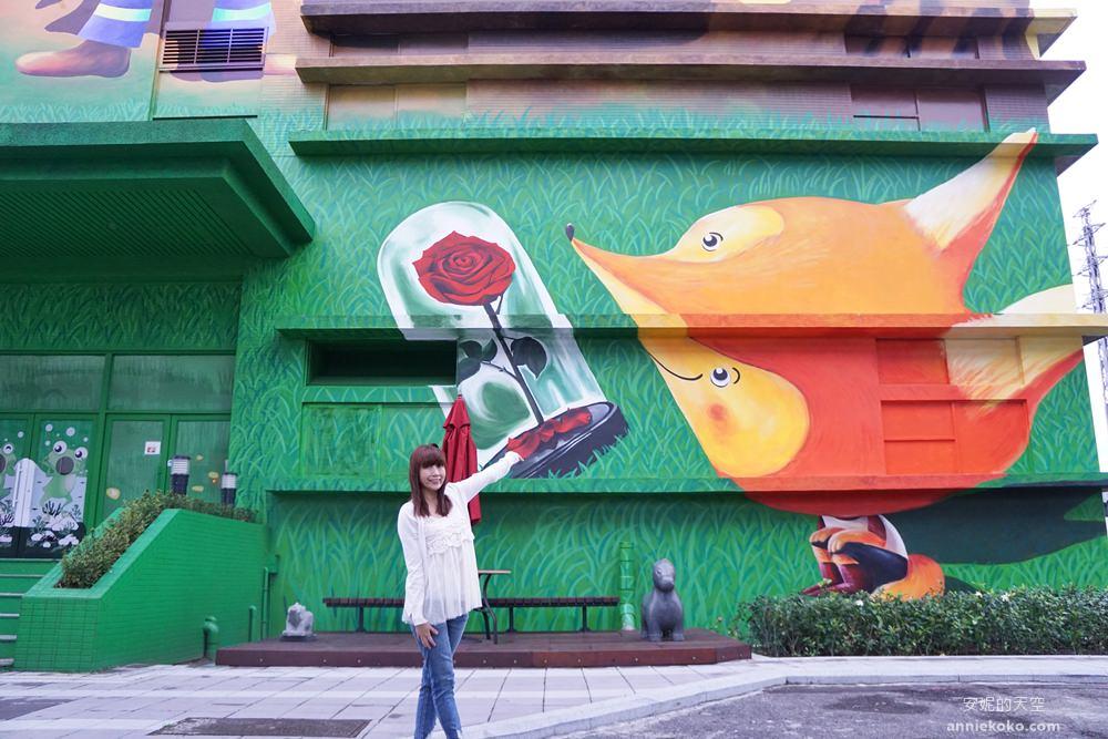 20190401201123 60 - [新北 新月橋]  橫跨新莊板橋的一抹璀璨 熱門打卡點 巨大郵票框 小王子狐狸彩繪牆 白天夜晚都好拍