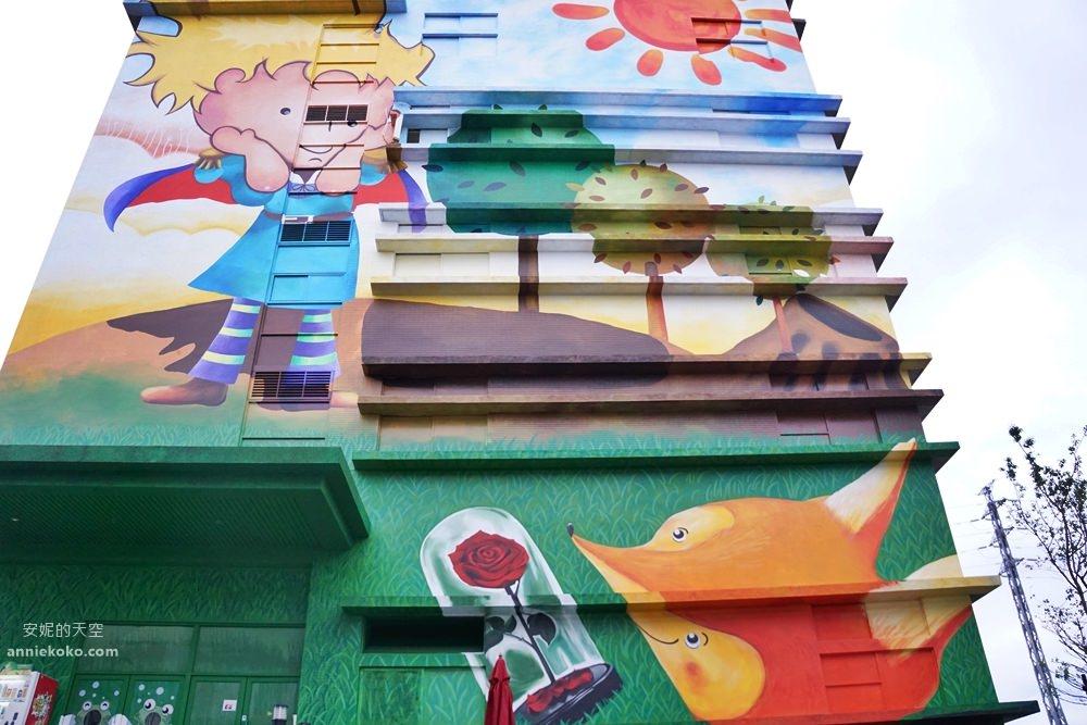 20190401201135 64 - [新北 新月橋]  橫跨新莊板橋的一抹璀璨 熱門打卡點 巨大郵票框 小王子狐狸彩繪牆 白天夜晚都好拍