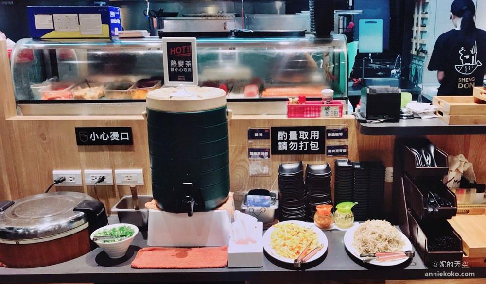 20190404173359 28 - 新莊美食 盛之丼 新莊超狂日式丼飯 配料滿到看不到飯了