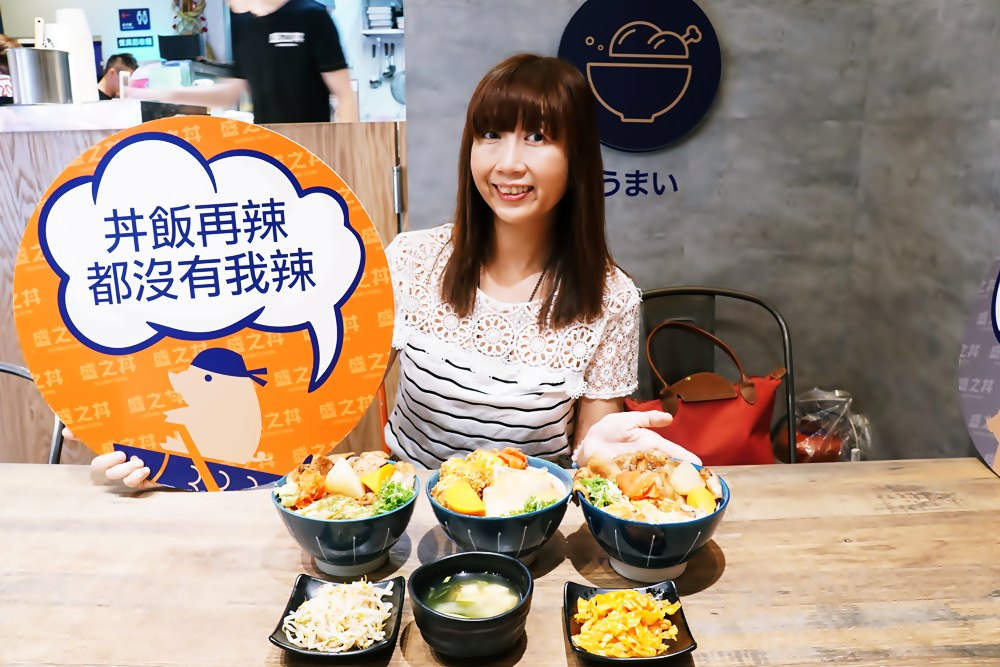 20190404224829 3 - 新莊美食 盛之丼 新莊超狂日式丼飯 配料滿到看不到飯了