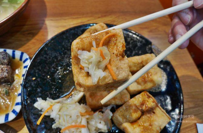 板橋美食 陳新抄手臭豆腐 完全不踩雷 小魚乾辣椒醬意外是亮點