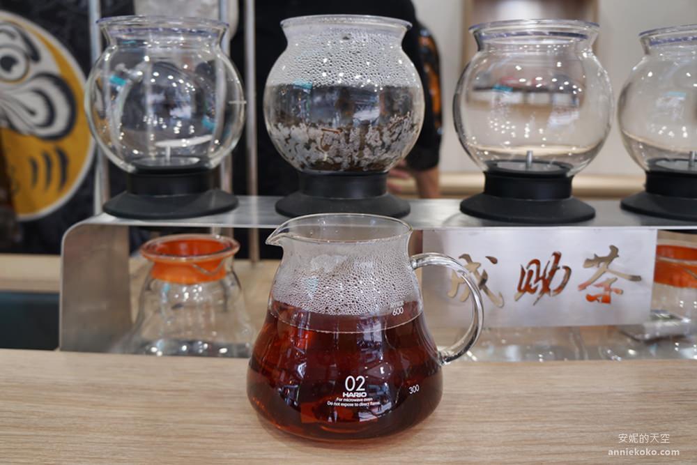 20190411005744 39 - 熱血採訪 [基隆美食]成助茶-基隆廟口店 手搖飲竟然有現泡好茶  獨家冷卻技術 不加一滴水的鮮奶珍珠用料超實在