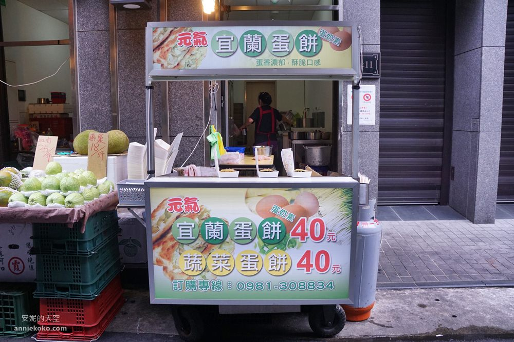 20190415133004 25 - 板橋美食  湳雅早市裡的方形蛋餅  滿滿蔥花太浮誇 加辣醬更迷人