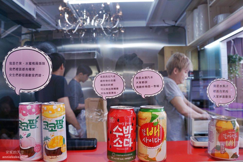 20190416013520 4 - 熱血採訪  景美站美食 滿滿炸雞 咖哩 燒酒 超高CP值 三種風味一次滿足 韓風系炸雞店