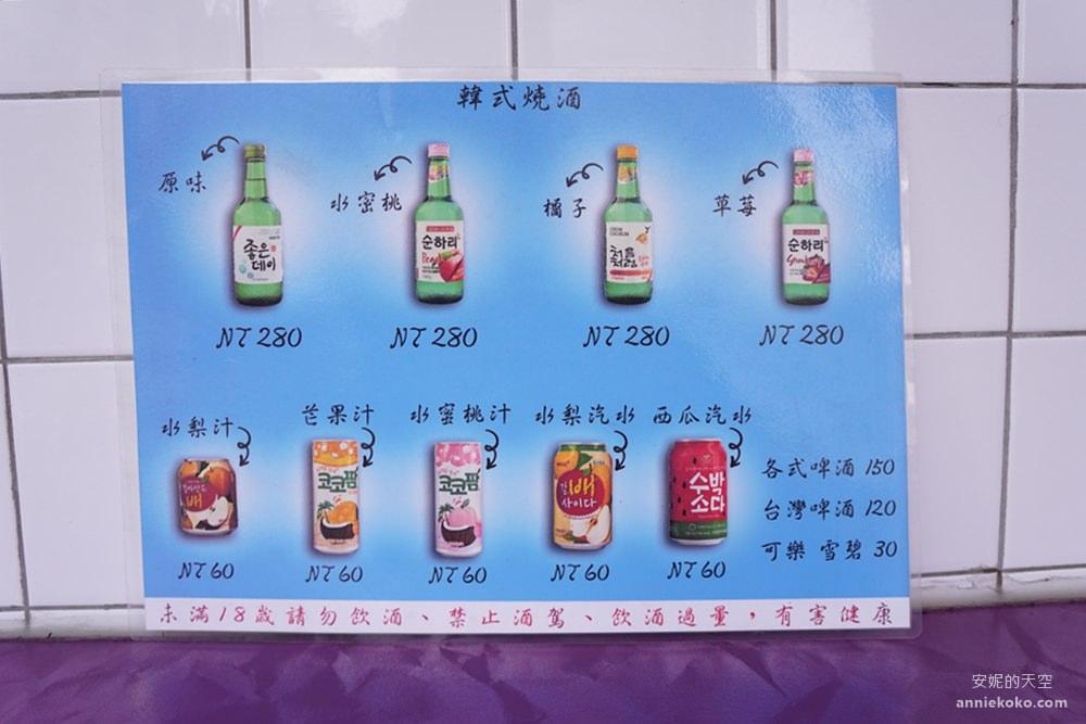 20190416013538 20 - 熱血採訪  景美站美食 滿滿炸雞 咖哩 燒酒 超高CP值 三種風味一次滿足 韓風系炸雞店