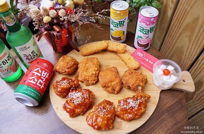 景美站美食 滿滿炸雞 咖哩 燒酒 超高CP值 三種風味一次滿足 韓風系炸雞店