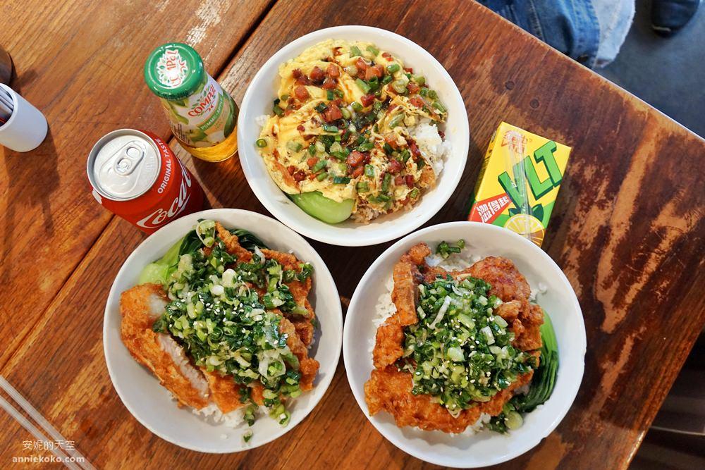 香港銅鑼灣美食 炊豕店 排隊也要吃到的超威豬扒飯