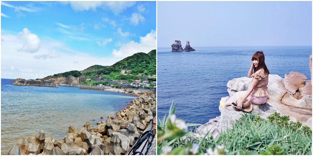 台北看海計畫 10個夢幻系看海聖地