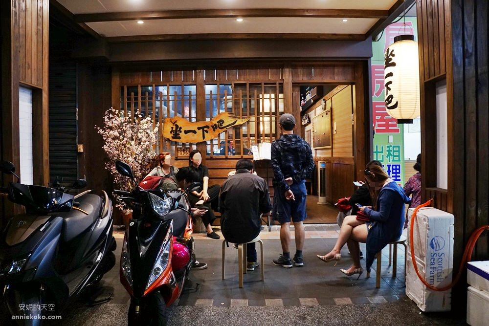 20190428020123 89 - 板橋美食 坐一下吧溫暖小酒館 超強巨人國握壽司 沒排個一小時是吃不到的喔