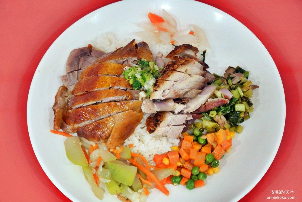 [新莊化成路美食] 便當裡竟然有櫻桃鴨!!! 香港鋒元記燒臘 超級港味的燒臘便當店