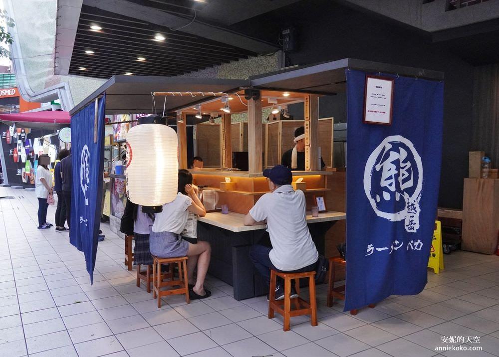 20190524200851 5 - 新莊美食 熊越岳拉麵 幸福路上的日式屋台 極品夢幻的叉燒肉  拉麵每天限量供應