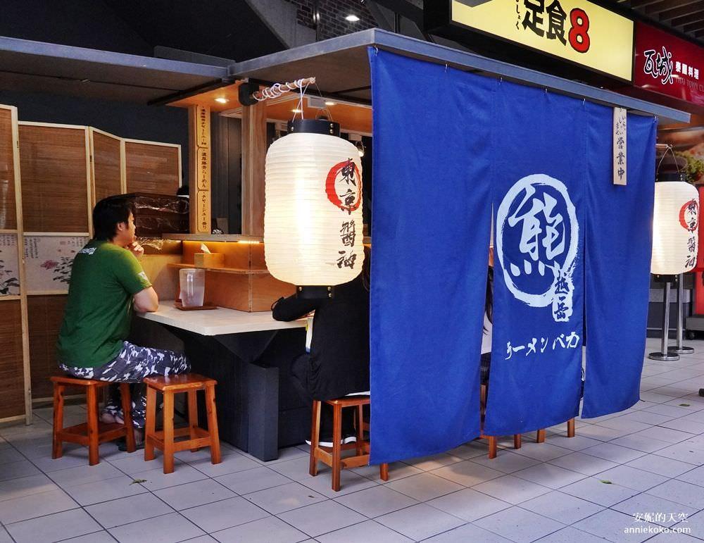 20190524200857 41 - 新莊美食 熊越岳拉麵 幸福路上的日式屋台 極品夢幻的叉燒肉  拉麵每天限量供應