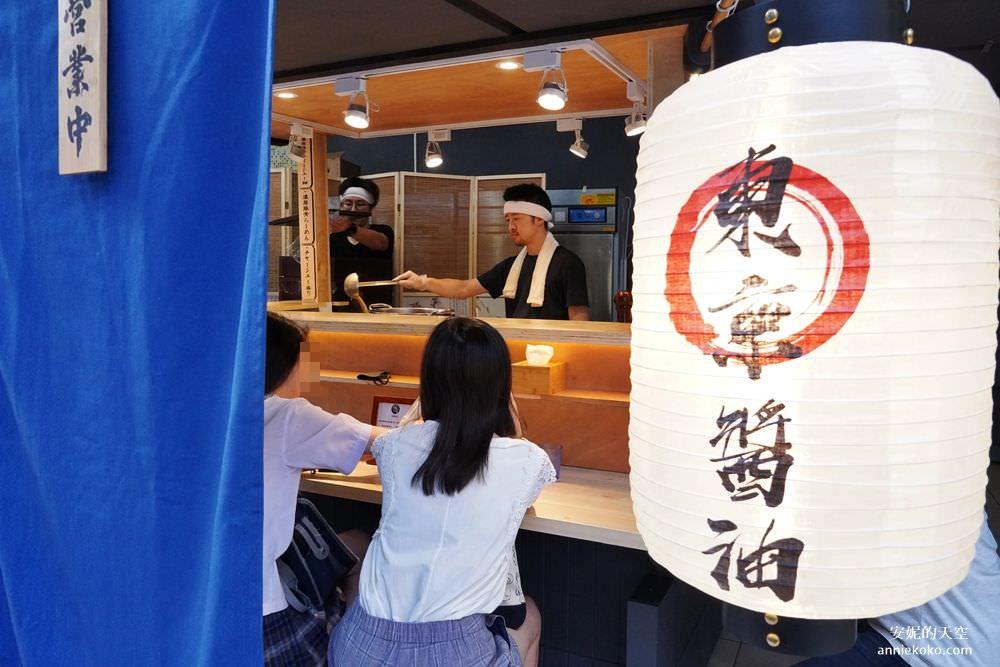 20190524200908 25 - 新莊美食 熊越岳拉麵 幸福路上的日式屋台 極品夢幻的叉燒肉  拉麵每天限量供應