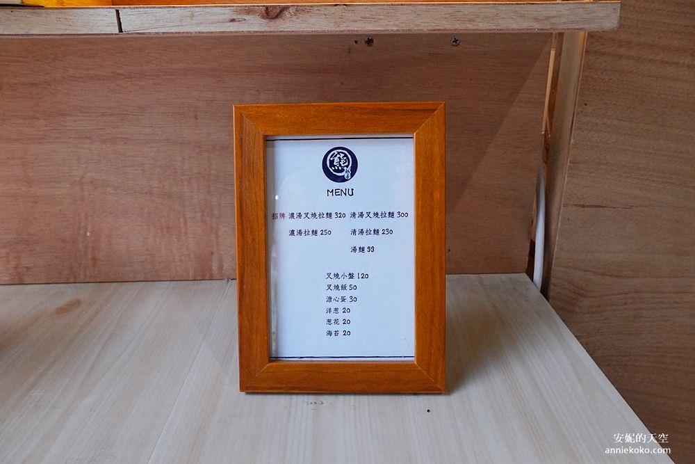 20190524200911 29 - 新莊美食 熊越岳拉麵 幸福路上的日式屋台 極品夢幻的叉燒肉  拉麵每天限量供應