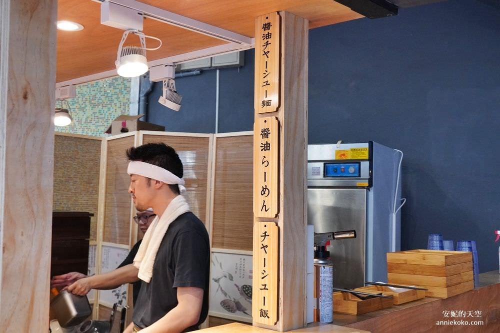 20190524200914 16 - 新莊美食 熊越岳拉麵 幸福路上的日式屋台 極品夢幻的叉燒肉  拉麵每天限量供應