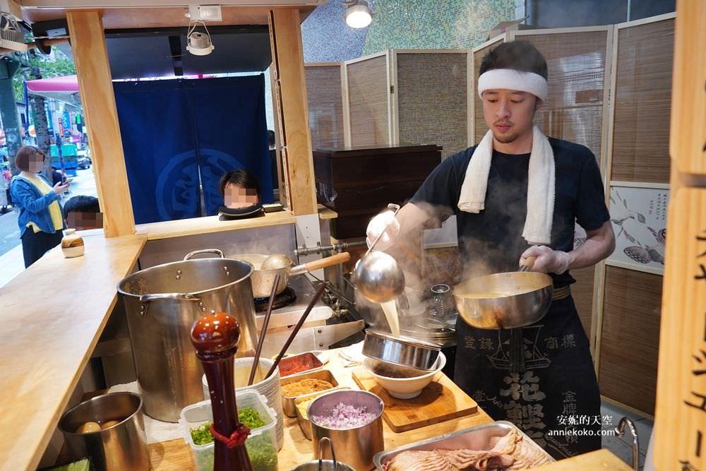 20190524200932 42 - 新莊美食 熊越岳拉麵 幸福路上的日式屋台 極品夢幻的叉燒肉  拉麵每天限量供應