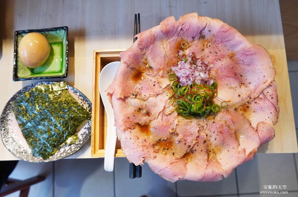 20190524200944 75 - 新莊美食 熊越岳拉麵 幸福路上的日式屋台 極品夢幻的叉燒肉  拉麵每天限量供應