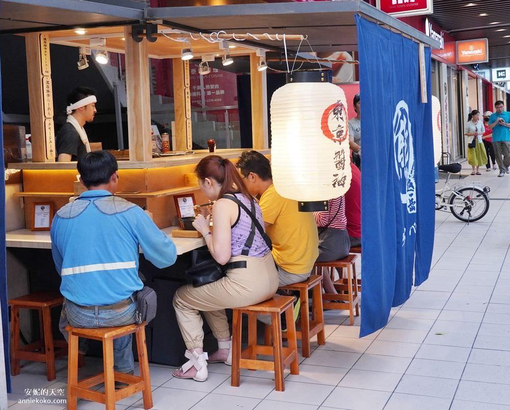 20190524201014 96 - 新莊美食 熊越岳拉麵 幸福路上的日式屋台 極品夢幻的叉燒肉  拉麵每天限量供應