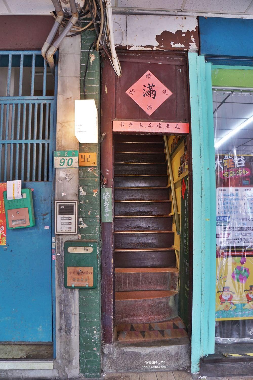 20190528153739 22 - [大稻埕 樓梯好陡steepstairs] 城市裡的二樓咖啡館 乘載著舊時光的老屋 內有萌系店犬陳英俊