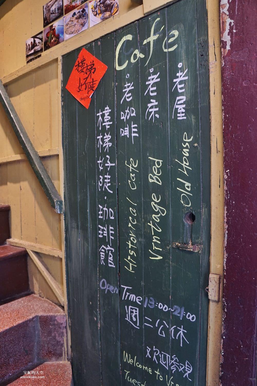 20190528153750 88 - [大稻埕 樓梯好陡steepstairs] 城市裡的二樓咖啡館 乘載著舊時光的老屋 內有萌系店犬陳英俊