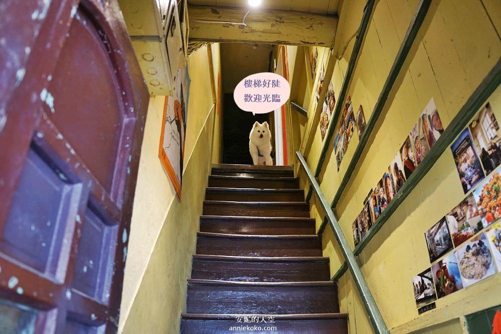 20190528153752 49 - [大稻埕 樓梯好陡steepstairs] 城市裡的二樓咖啡館 乘載著舊時光的老屋 內有萌系店犬陳英俊