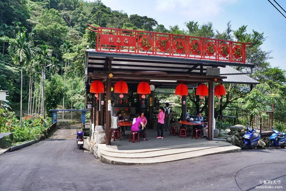 20190530225416 49 - [新店景點 銀河洞越嶺步道 ]全台北最仙氣的步道 來一場與飛瀑共舞的山林之旅