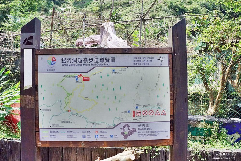 20190530225430 83 - [新店景點 銀河洞越嶺步道 ]全台北最仙氣的步道 來一場與飛瀑共舞的山林之旅