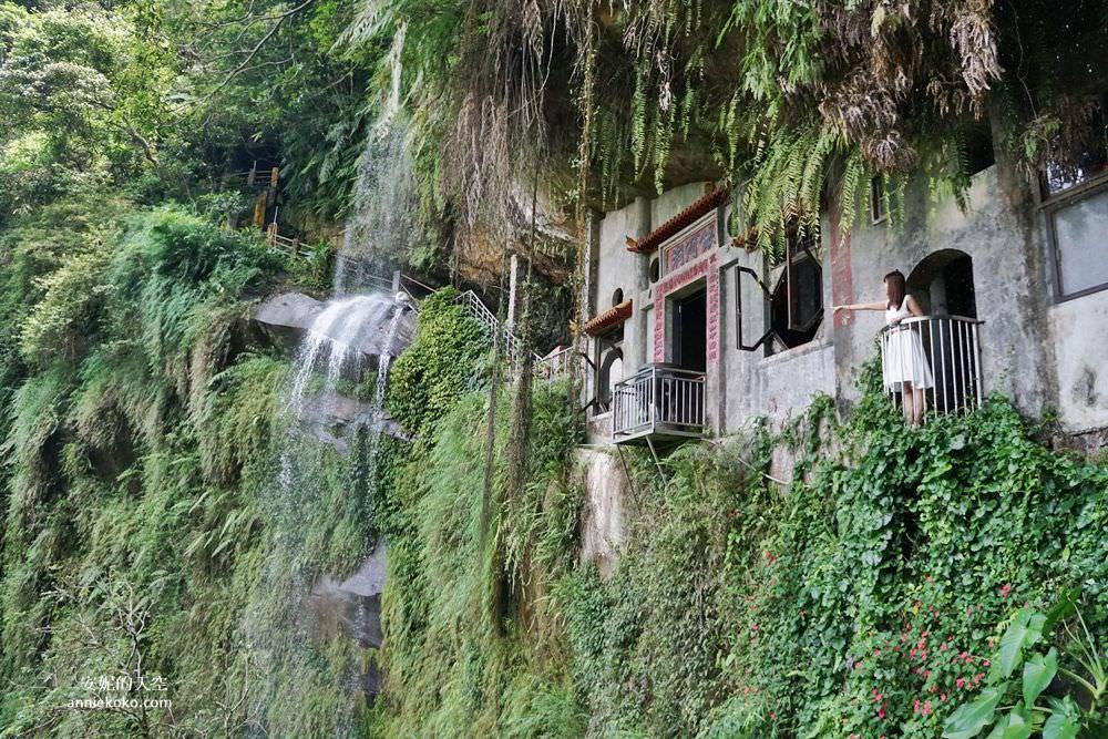 20190530225550 42 - [新店景點 銀河洞越嶺步道 ]全台北最仙氣的步道 來一場與飛瀑共舞的山林之旅
