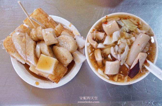 [板橋美食] 黃石市場裡的一頁傳奇  高記生炒魷魚