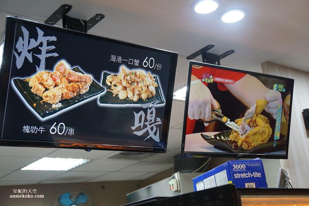 20190722003312 72 - [新莊美食]炸嘎海陸炸物  明星林道遠開的炸物店 大推生蠔干貝大雞排 還有好吃的基隆三寶